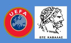 ΤΡΟΠΟΣ ΔΗΛΩΣΗΣ ΣΥΜΜΕΤΟΧΗΣ ΣΤΗ ΣΧΟΛΗ UEFA D